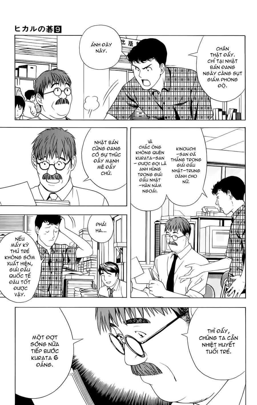 Hikaru No Go hikaru no go chap 75 trang 3