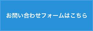 https://yo-koso-jp.ssl-xserver.jp/muraoka/clipmail/clipmail.html