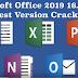 Microsoft Office 2019.16.19. တႃႇၶွမ်း Mac