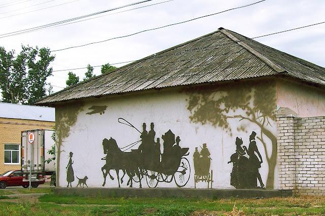 Димитровград. Ульяновская область.