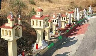 Ηλεία: Σήμερα Παρασκευή 24/08 στην Αρτέμιδα το μνημόσυνο για τα θύματα των φονικών πυρκαγιών του 2007