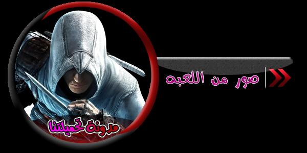 مدونة تحميلتنا - www.egydl.com