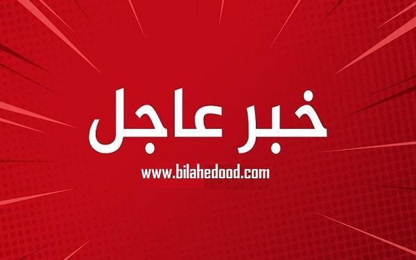 فرقاطة تركية تصل يوم الامس الى الدوحة .