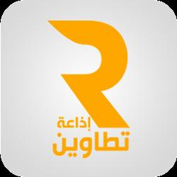 ECOUTEZ RADIO Tataouine EN DIRECT (Radio Tunisie)