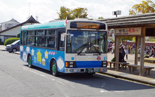 Asuka Station bus to Kashihara Jingu-mae.