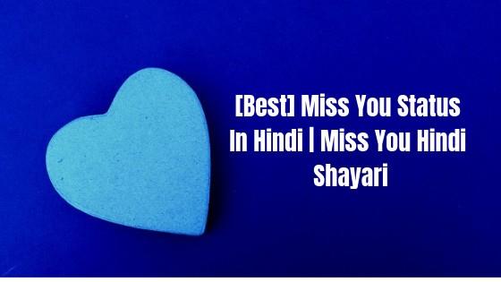 Miss You Status In Hindi   Miss You Hindi Shayari