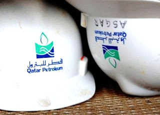 وظائف شركه قطر للبترول عام 2018
