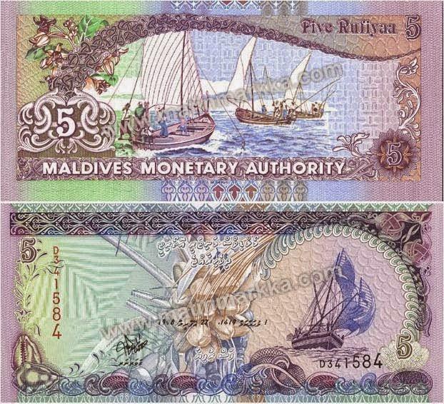 50 rufiyaa