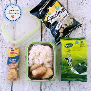 My Epicurean Adventures: Lunch Box Fun 2015-16: Weeks #23-28. Lunch box ideas, school lunch ideas, lunches, rice and chicken