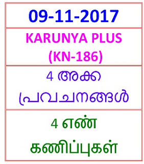 09 NOV 2017 KARUNYA PLUS (KN-186)  4  NOS PREDICTIONS