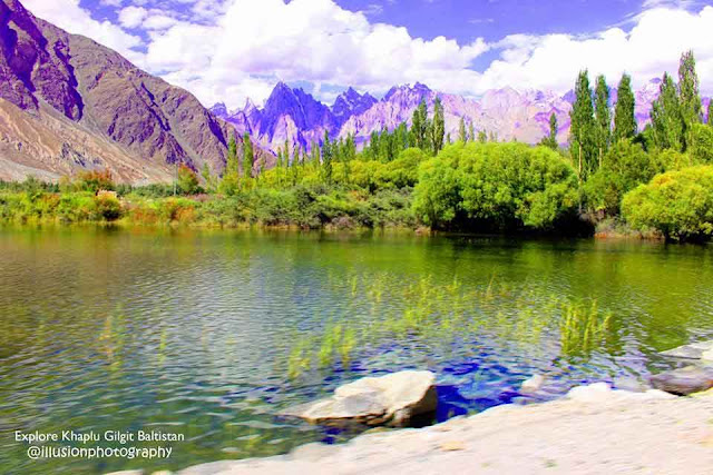 Beautiful place in Skardu
