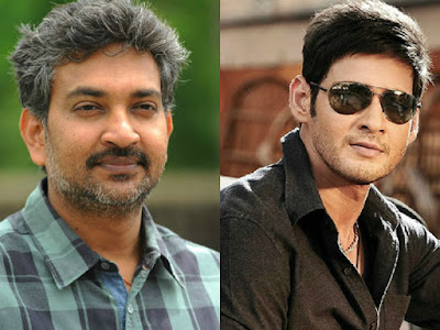 Mahesh-Rajamouli-Combo-certain-to-happen-Andhra-Talkies