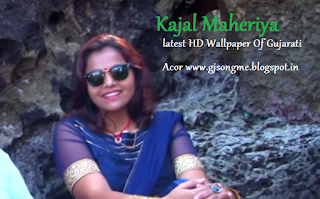 Kajal Maheriya full pics and free download for pc mobile kalaj maheriya song photos most populer image of Kajalben Maheriya