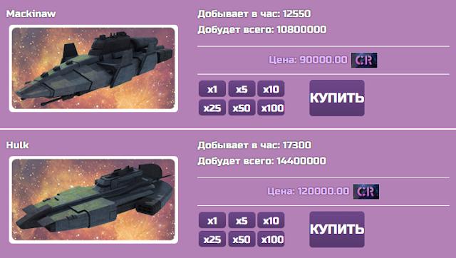 space-land.com игра