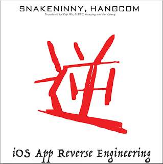 iOS App Reverse Engineering
