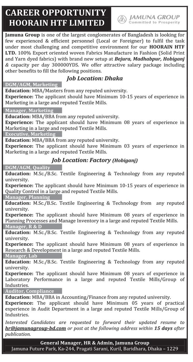 Jamuna Group Job Circular 2018