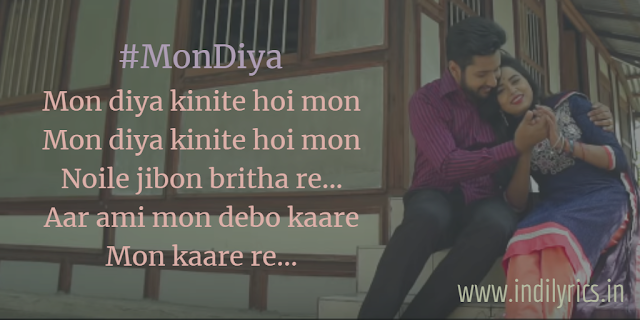 Mon diya tor mon pailam na - Niloy Khan | Ankur Mahamud | Song Lyrics with English Translation and Real Meaning
