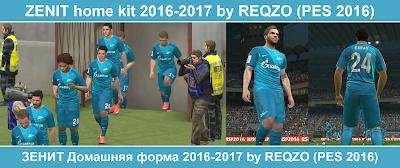 PES 2016 Zenit 16/17 kit byReQzO