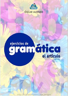 Download free ebook Ejercicios de Gramática - El artículo definido pdf