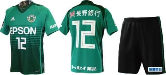 松本山雅FC 2018 ユニフォーム-ホーム