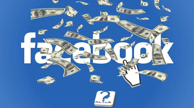 كم تربح فيسبوك من كل مستخدم ،ارباح الفيس بوك
