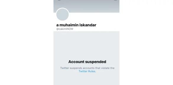Akun Cak Imin Diblokir, Ini Penjelasan Twitter