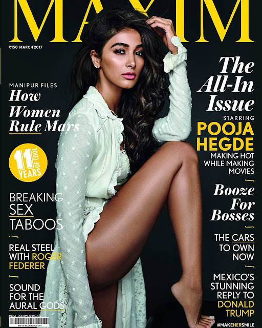 Pooja Hegde Latest Hot Images