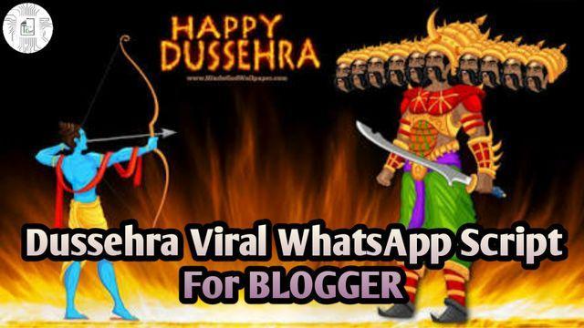 Happy Dussehra Viral WhatsApp Script 👺 (Step by Step)