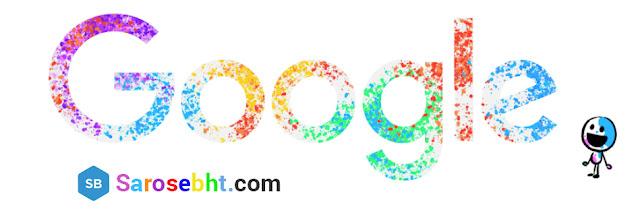 Google Doodle on Holi Festival