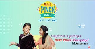 flipkart new year sale the new pinch sale 2017