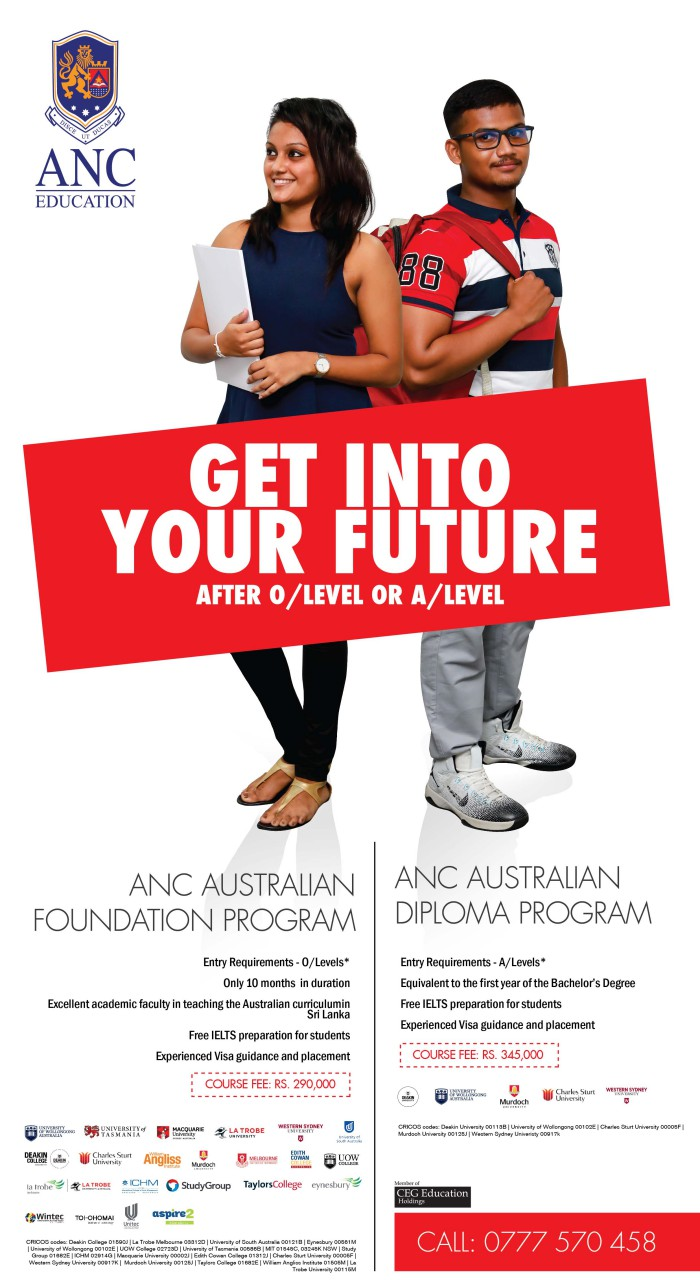 http://www.futurecenter.lk/enroll/