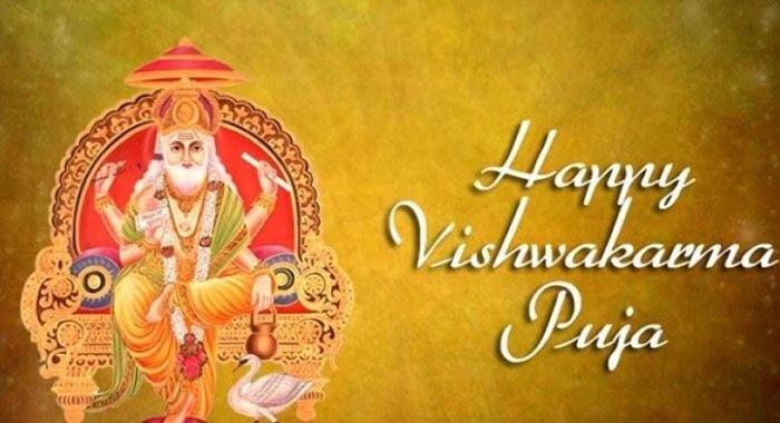 Vishwakarma Puja Images 2018