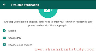 whatsapp-two-step-verification-enable-in-hindi