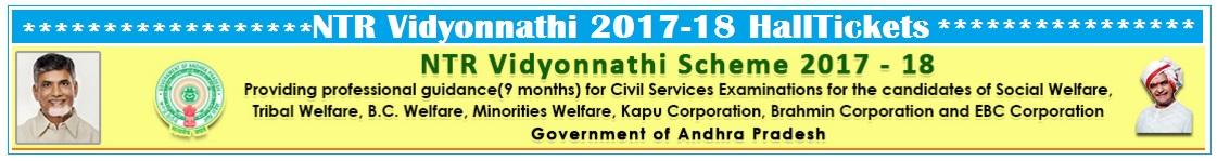 NTR Vidyonnathi 2017-18 HallTickets