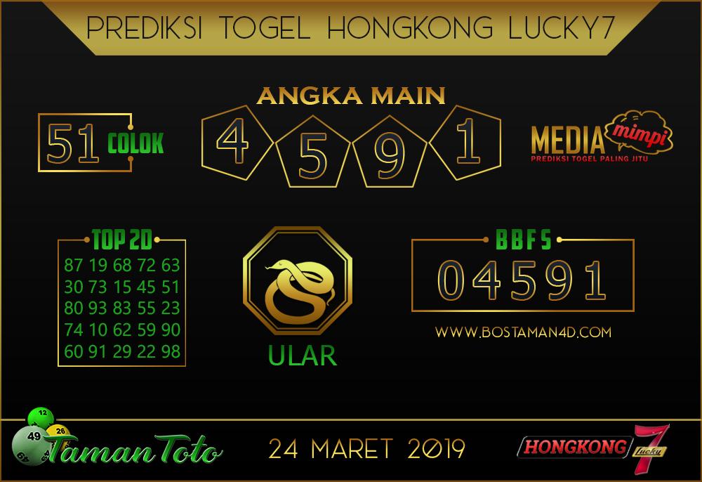 Prediksi Togel HONGKONG LUCKY 7 TAMAN TOTO 24 MARET 2019
