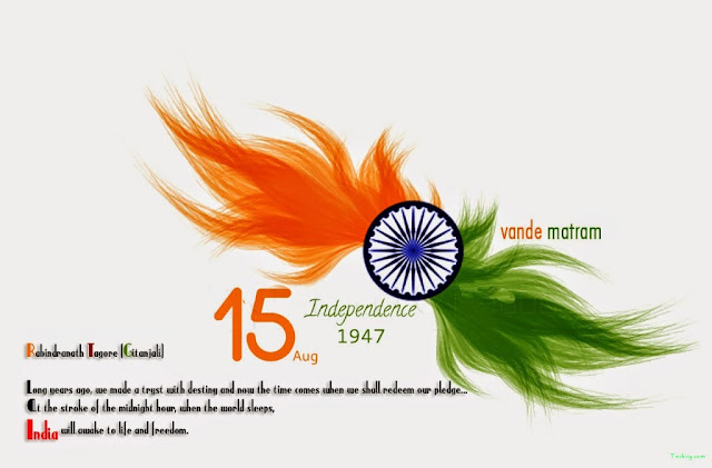 Independence Day 2017 Poetry