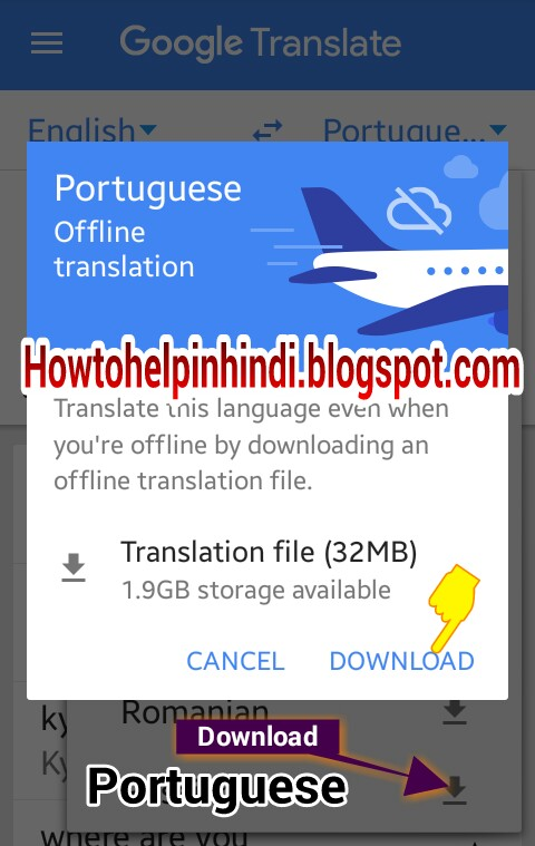 Free me offline translation kaise kare google translate ko use karke