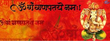 Ganesh Chaturthi 2016 Facebook Covers Photos