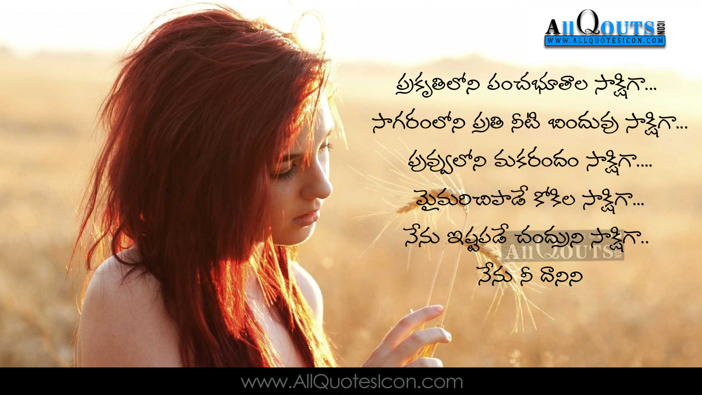 cute heart touching love messages for boyfriend telugu quotes