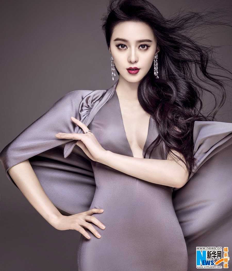 Other variant Fan bingbing nipple