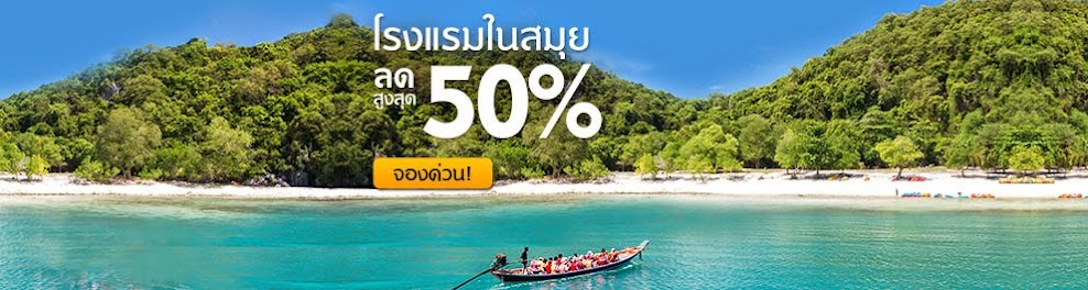 Exclusive Safari Tour Koh Samui by Namuang Safari Park (Half Day Tour)