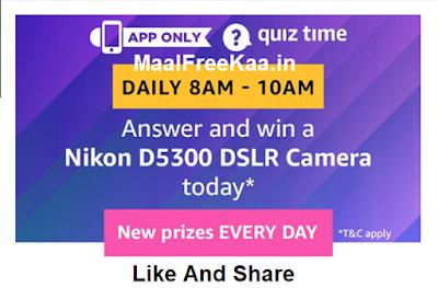 FREE Nikon-D5300 DSLR Camera