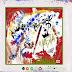 Masta - Leilão (#Basquiat) [Download]