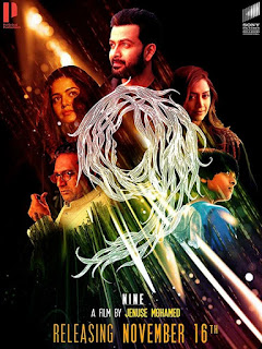 Nine (9) First Look Poster 6