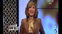 برنامج هنا العاصمة حلقة الثلاثاء 10-1-2017 مع لميس الحديدى
