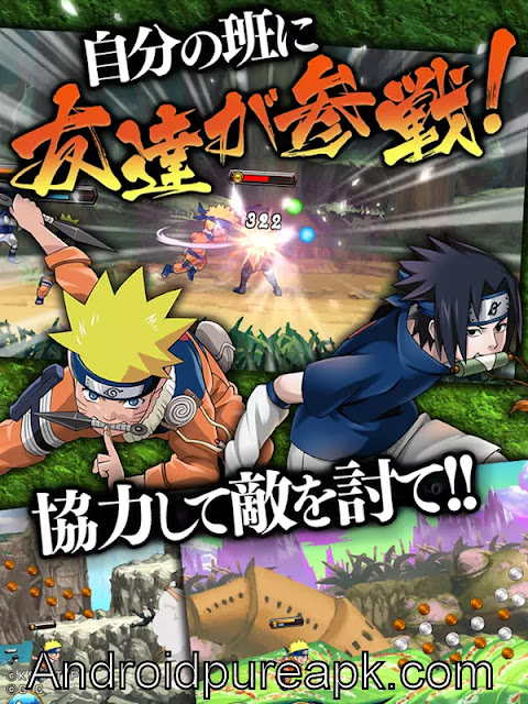 Naruto - Shinobi Collection Shippuranbu Mod Apk Download v2.7.1 Latest Version for Android