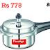 Prestige Popular Aluminium Pressure Cooker, 2 Litres Rs 700
