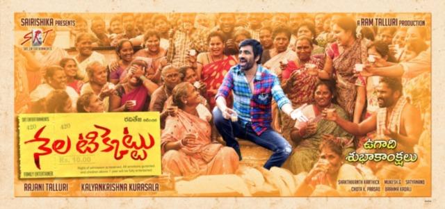 Telugu movies 2018 free download