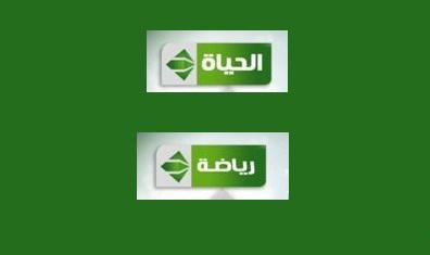 تردد قناة الحياة سبورت alhayah sport