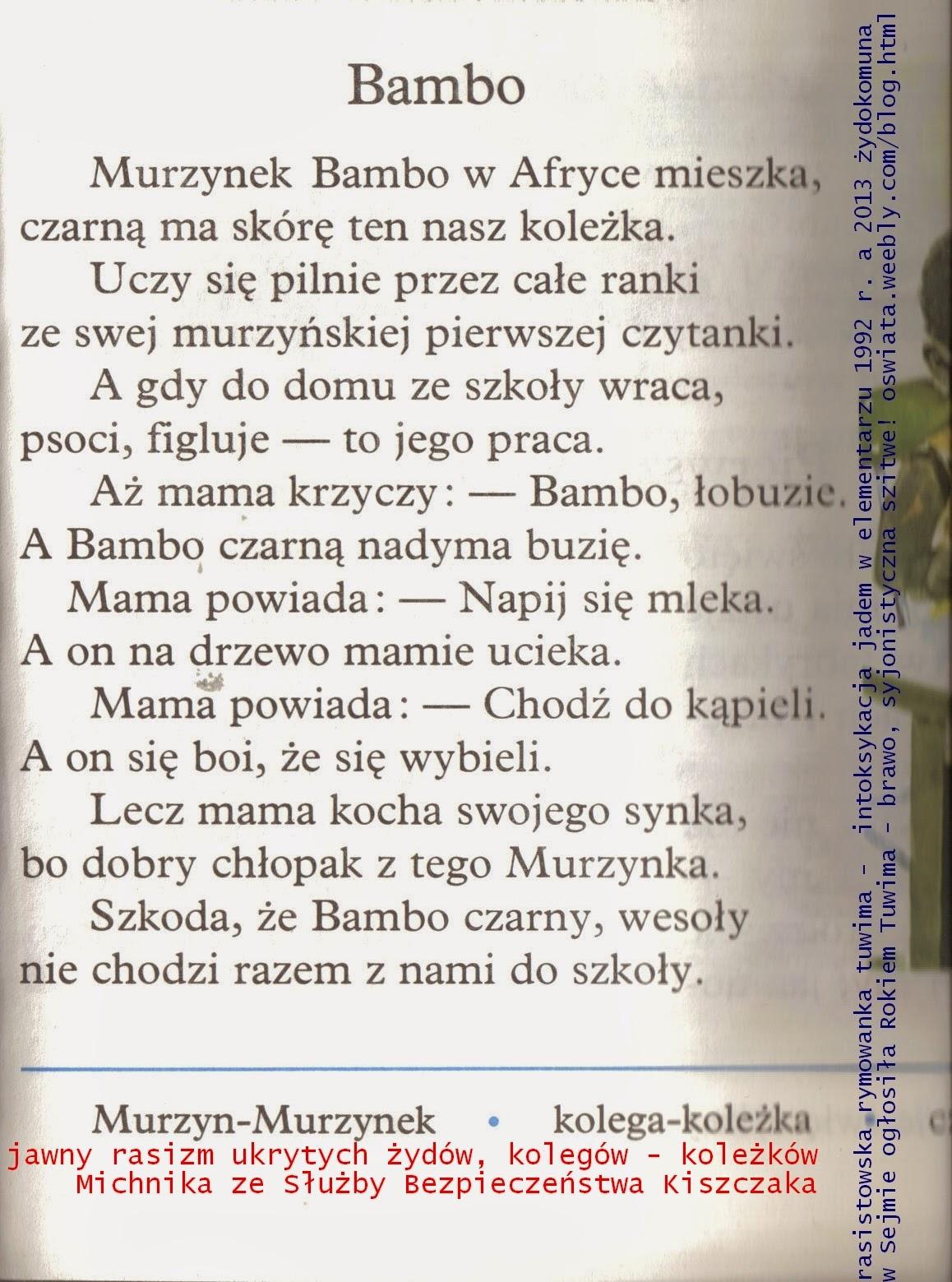 Sowa Murzynek Bambo 2013 Rok Tuwima Rasistowskiego
